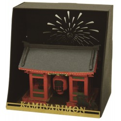 Kaminarimon PN-103 Paper Nano