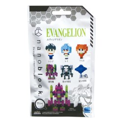 Evangelion Mini (SURPRISE)...