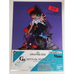 EVANGELION folder clear file (set) with Shinji, eva-01