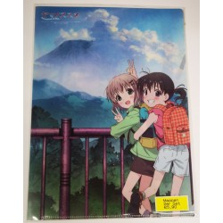 Dossier clair du dossier Yama no Susume (ensemble de 2) avec...