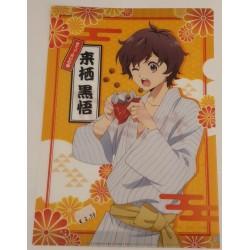 Kabukibu! folder clear file