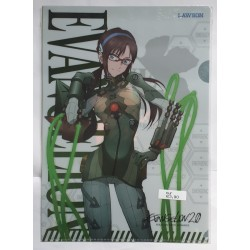 EVANGELION folder clear file