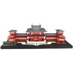 Byōdō-in Temple Deluxe...