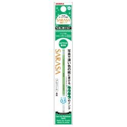 vert brillant 0,5mm Sarasa NJK-0.5 Recharge RNJK5-SG par Zebra