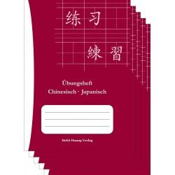 Set mit 5 Übungsheften für Chinesisch oder Japanisch H100-000