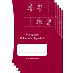 Set of 5 exercise booklets for Chinese or Japanese H100-000