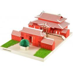 Burg Shuri Deluxe Version PND-007 Paper Nano von Kawada