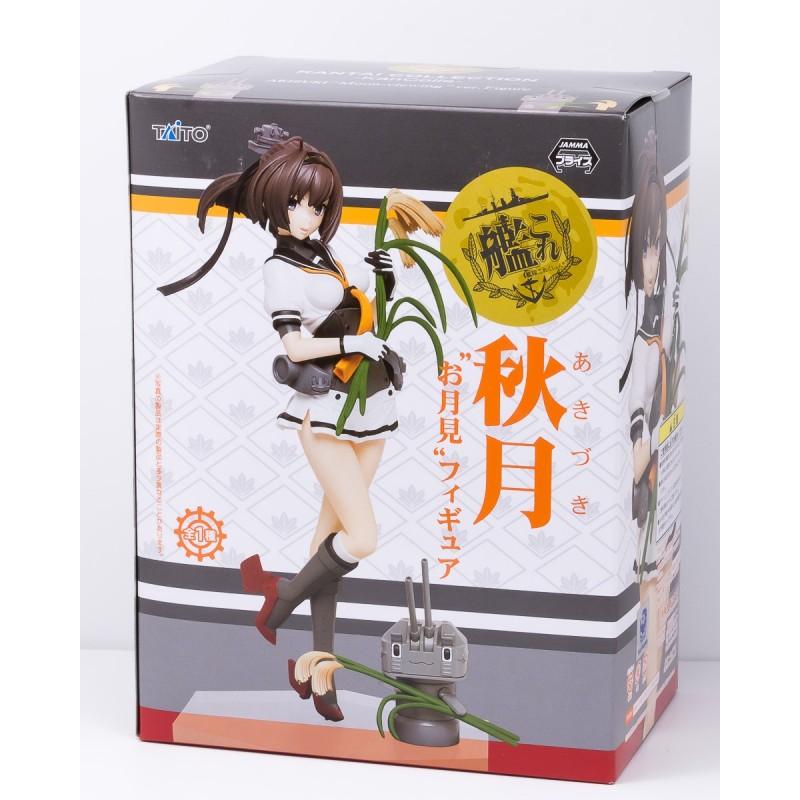 """KanColle Akizuki """"otsukimi"""" Figure"""