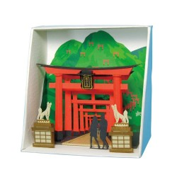 Paper Nano: Sanctuaire Inari PN-111