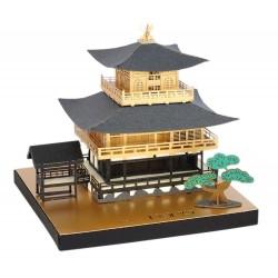 Paper Nano: Kyoto PN-113